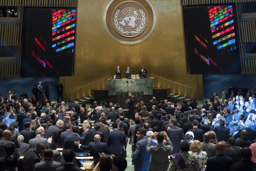 Dezessete novos objetivos substituem as metas do milênio. Foto: Divulgação/ONU.