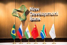 Agência financeira dos BRICS, o New Development Bank também exige o cumprimento de padrão ambiental mínimo para a aprovação de projetos. Foto: Wikipédia.